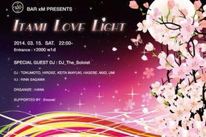 ITAMI LOVE LIGHT feat. DJ_the_Soloist@Bar xM - ITAMI LOVE LIGHT feat. DJ_the_Soloist@Bar xM