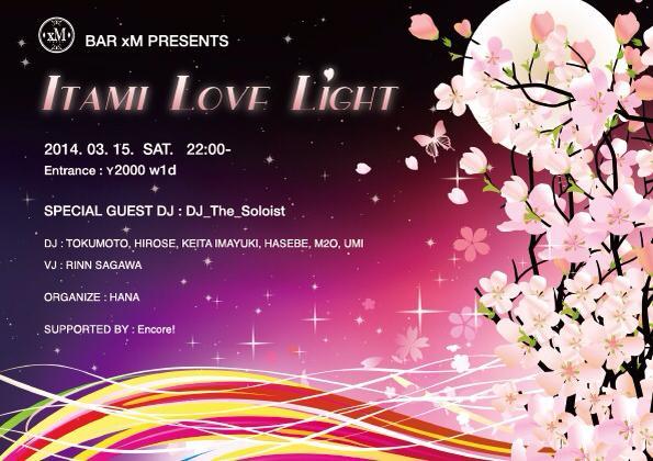 ITAMI LOVE LIGHT feat. DJ_the_Soloist@Bar xM - ITAMI LOVE LIGHT feat. DJ_the_Soloist@Bar xM
