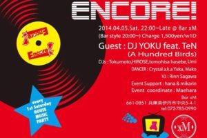Encore! #8 feat. DJ YOKU, TeN(A Hundred Birds)@Bar xM - Encore! #8 feat. DJ YOKU, TeN(A Hundred Birds)@Bar xM