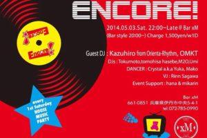 Encore! #9 feat. Kazuhiro (Orienta-Rhythm)@Bar xM - Encore! #9 feat. Kazuhiro (Orienta-Rhythm)@Bar xM