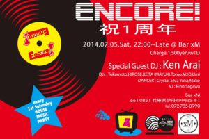 Encore! #11 feat. Ken Arai(18degrees./a la i.) 祝1周年@Bar xM - Encore! #11 feat. Ken Arai(18degrees./a la i.) 祝1周年@Bar xM