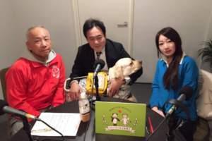 盲導犬とともに活動する「盲目の声楽家」|濱田直哉さん(バリトン歌手/声楽家) - 盲導犬とともに活動する「盲目の声楽家」|濱田直哉さん(バリトン歌手/声楽家)