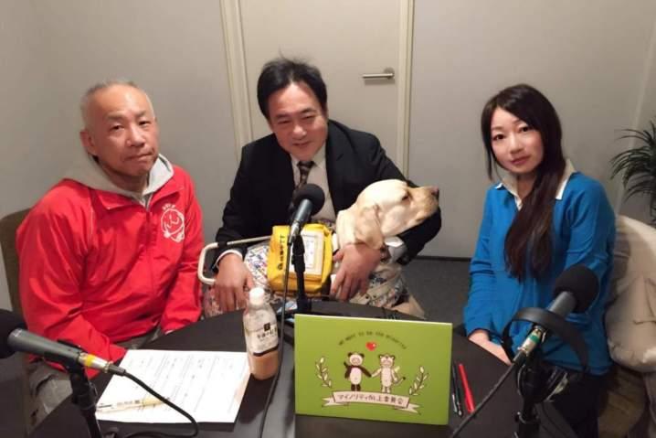 引退した補助犬(盲導犬・聴導犬・介助犬)は、その後どうなるのかご存知ですか? | NPO法人 日本サービスドッグ協会 - 引退した補助犬(盲導犬・聴導犬・介助犬)は、その後どうなるのかご存知ですか? | NPO法人 日本サービスドッグ協会